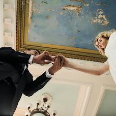 Wedding photographer Svetlana Romanova (svromanova). Photo of 03.11.2018