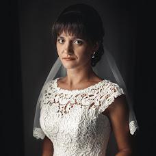 Wedding photographer Nazariy Perepelica (chiroki98). Photo of 18.09.2018