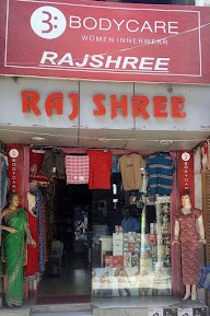 Store Images 2 of Rajshree Suits & Sarees