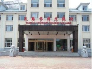 Changbaishan Tianci Resort