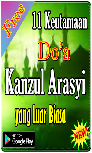 Keutamaan Doa Kanzul Arasyi