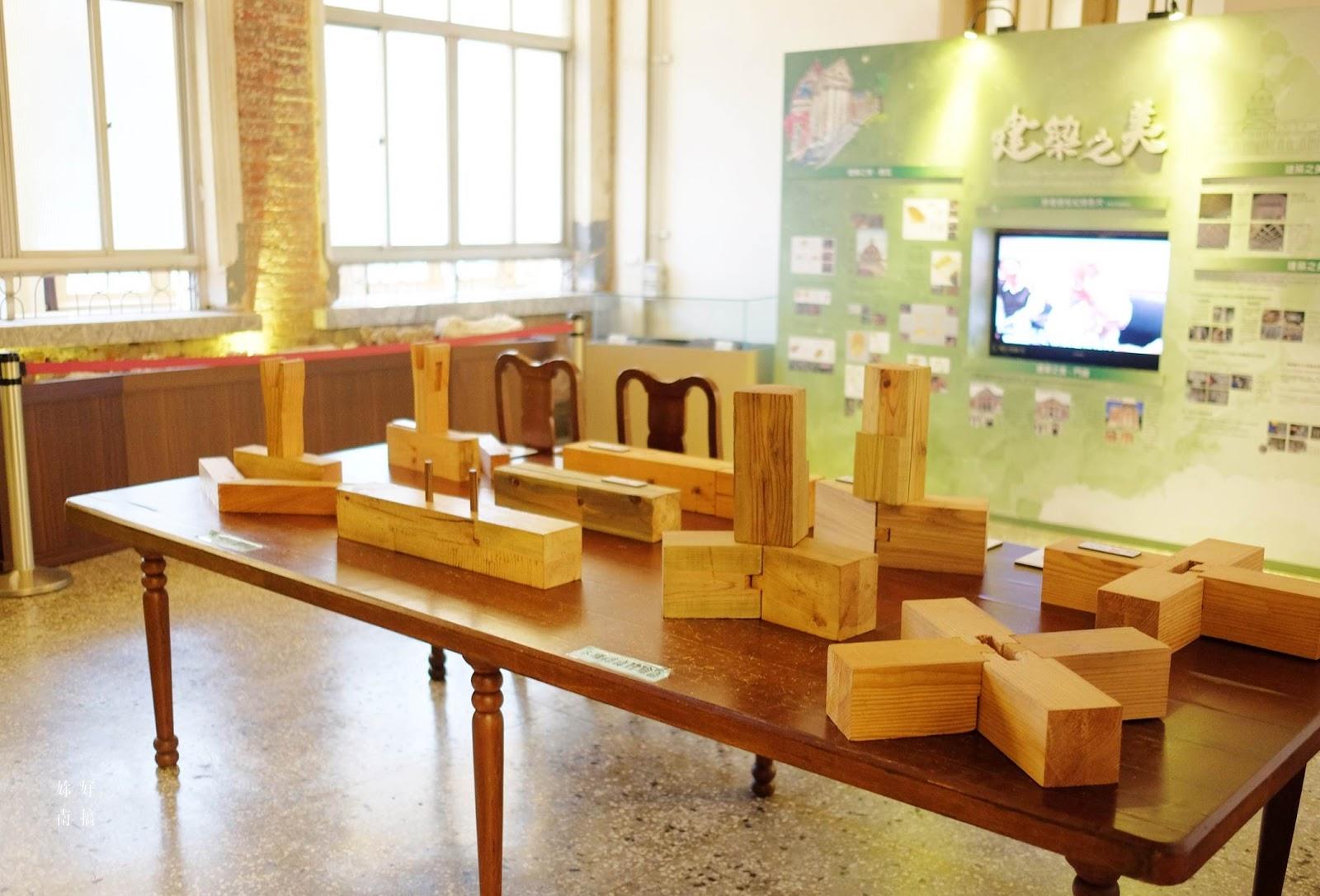 可以在此看到建築結構的展覽