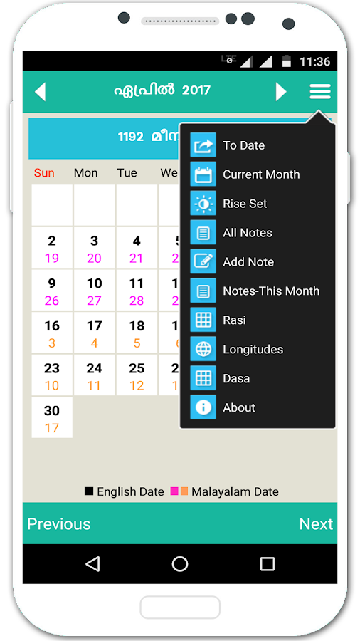 Malayalam Calendar 2017- screenshot