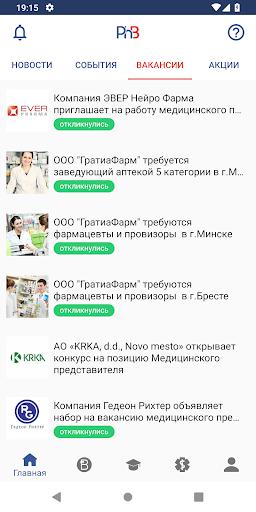 PharmBonus Apk apps 3