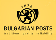 Delivery bulgarian_posts.jpg