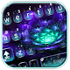 Galaxy Purple Flower Keyboard Theme for PC-Windows 7,8,10 and Mac