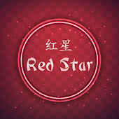 Red Star Dearborn Online Ordering
