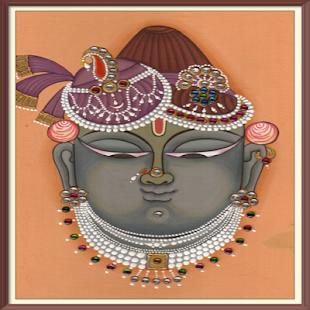 Shrinathji Navratna Stotra श्रीनथजी नवरत्न स्तोत्र - náhled