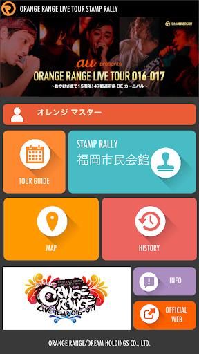 OrangeRangeStampRally 1.0.7 Windows u7528 1