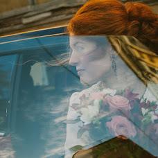 Свадебный фотограф Анна Ермолаева (Alenvita). Фотография от 10.11.2015
