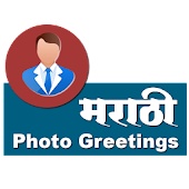 Marathi Photo Greetings