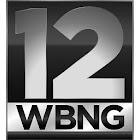 WBNG TV Binghamton icon