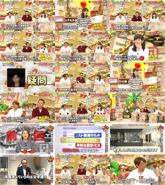 (TV-Variety)(720p) 指原莉乃 – さまぁ~ずの神ギ問 151113