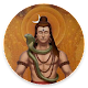 Om Hara Hara Shiva Mahadeva Download on Windows