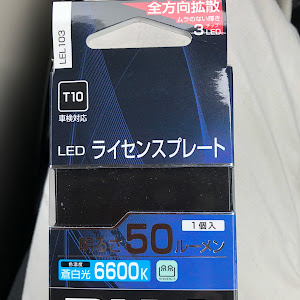 ブレイド AZE156H H23 Sパッケージのランプのカスタム事例画像 小枝さんの2018年06月16日13:57の投稿