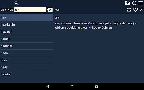 English Slovene Dictionary Fr- screenshot thumbnail