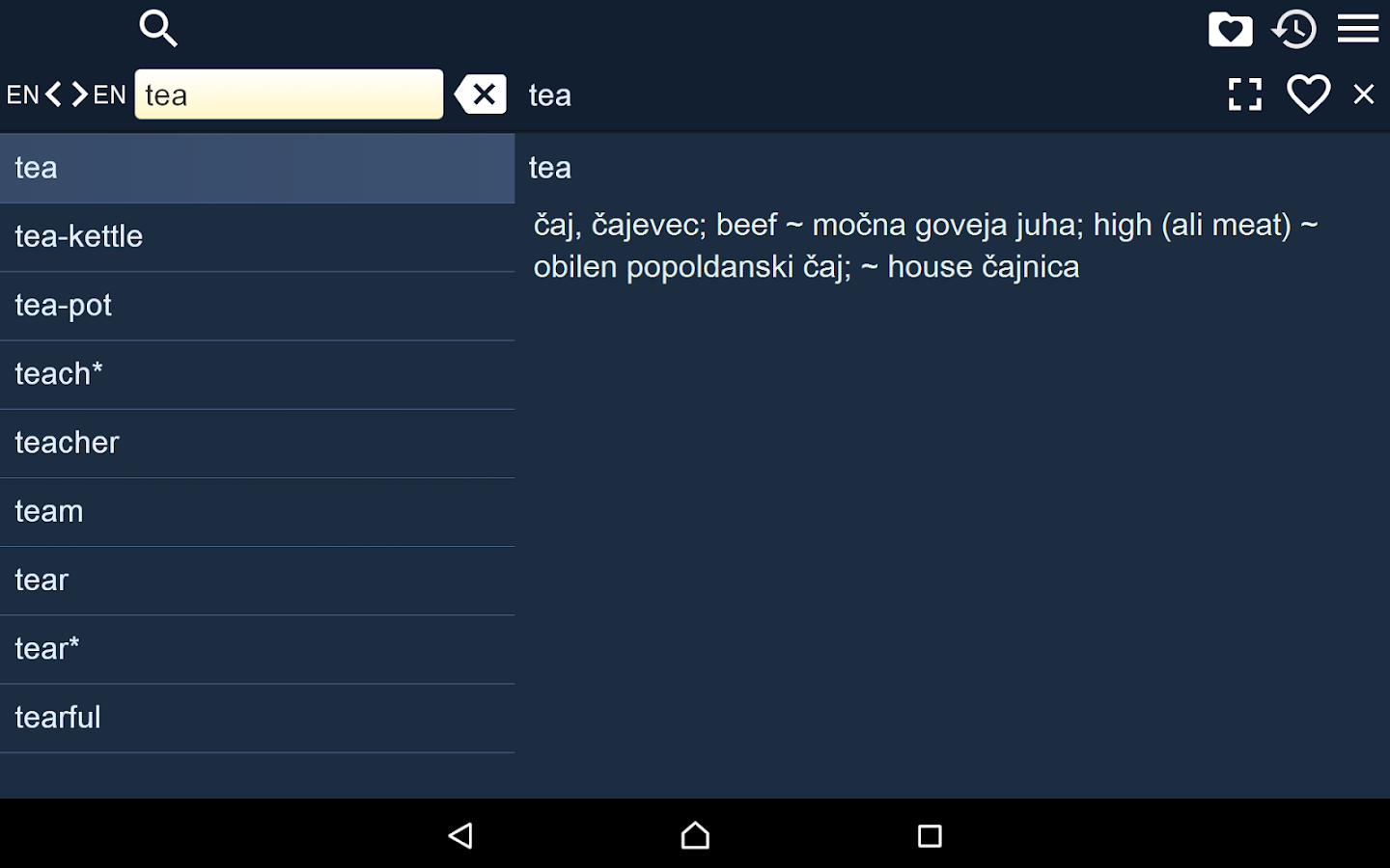 English slovene dictionary fr screenshot