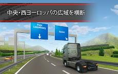TruckSimulation 16のおすすめ画像4