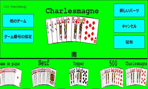 Charlesmagne