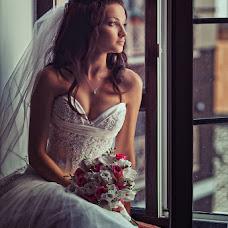 Wedding photographer Aleksandr Churnosov (Apollo31). Photo of 21.11.2013