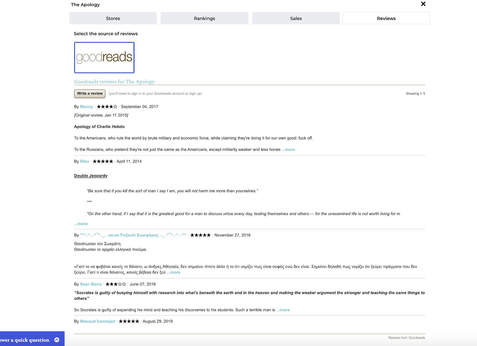 book_review_copy_publishdrive