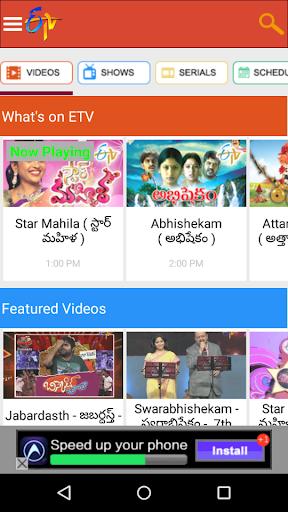 ETV India 1.2.3 app download 2