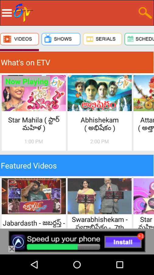 ETV India- screenshot