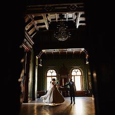 Wedding photographer Meri Kirilenko (MS11). Photo of 20.09.2017