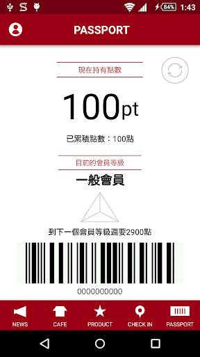 玩免費購物APP 下載樂吃購!日本 PASSPORT app不用錢 硬是要APP