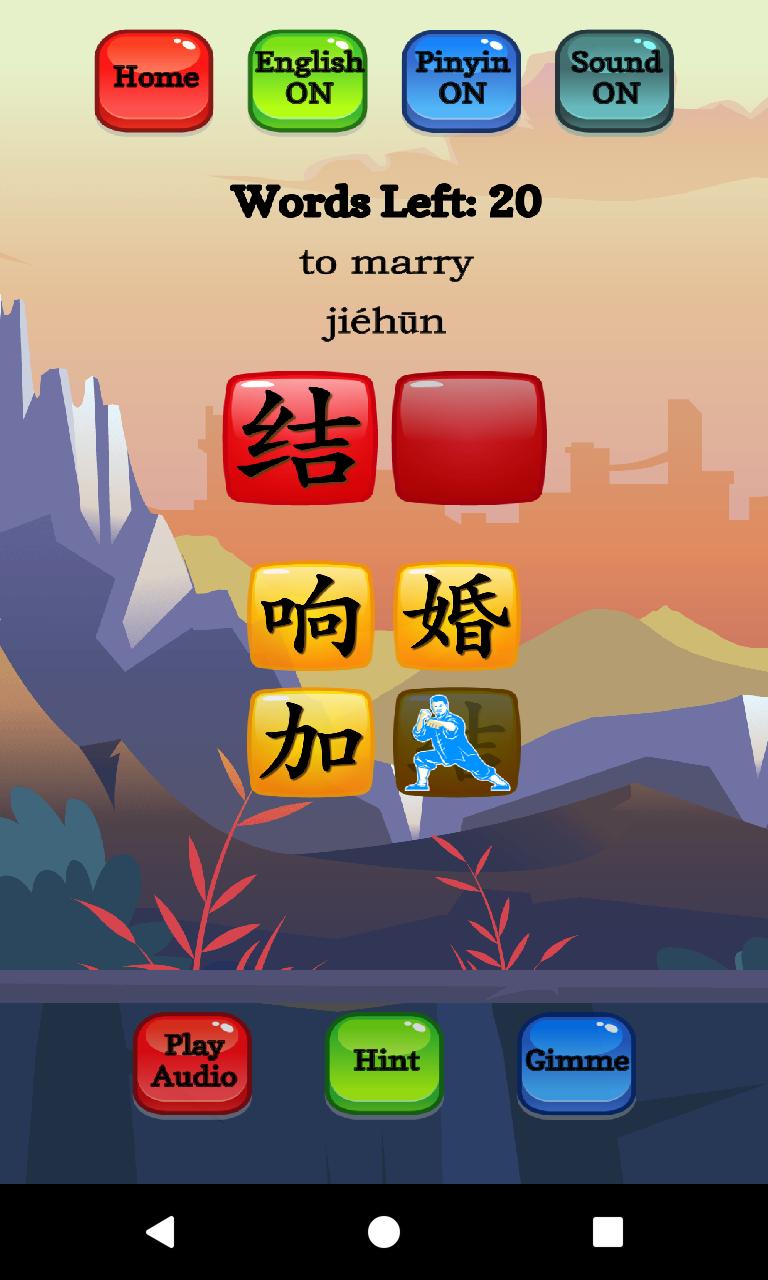 Learn Mandarin - HSK 3 Hero Screenshot 1