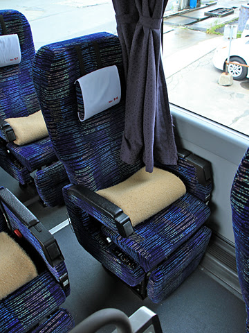 北海道中央バス「ドリーミントオホーツク号」 3948 シート