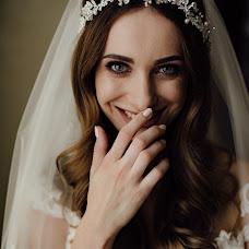 Wedding photographer Andrey Gribov (GogolGrib). Photo of 19.09.2018