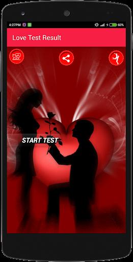 真の愛のテスト電卓