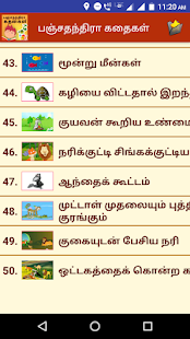 Download free Panchatantra Stories in Tamil for PC on Windows and Mac apk screenshot 3