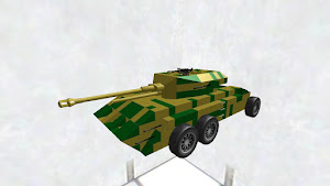 重戦車 改