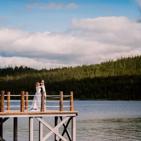Wedding photographer Tatyana Kudryashova (TataMur). Photo of 02.11.2017
