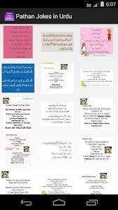 Pathan Funny Jokes in Urdu screenshot 1