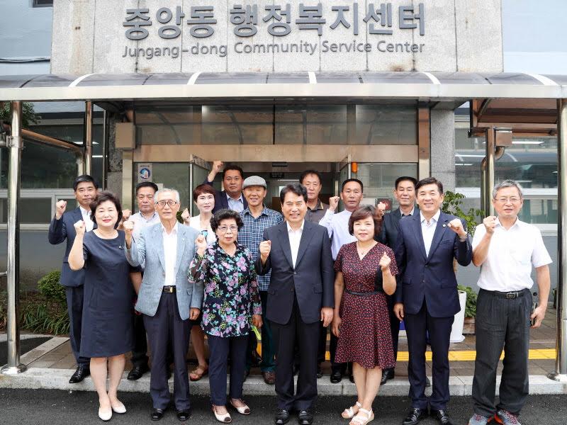백군기 용인시장 중앙동 주민단체 대표 간담회