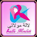 لالة مولاتي     Lala Moulatie icon