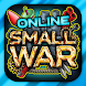 Small War 2 - turn-based strategy online pvp game