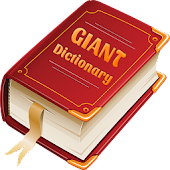 Giant Dictionary