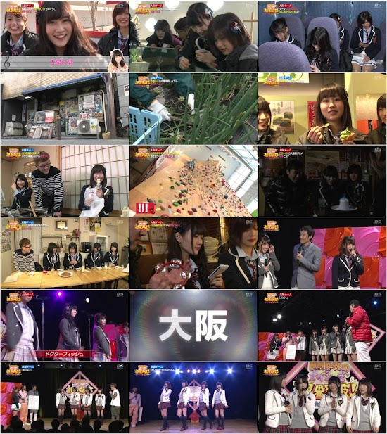 (TV-Variety)(720p) NMB48のナイショで限界突破!~謎のうた ワクワク発表会~ 161223