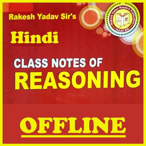 Rakesh Yadav Class Notes of Reasoning in Hindi - Apps on