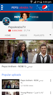 Pepsi Now- screenshot thumbnail