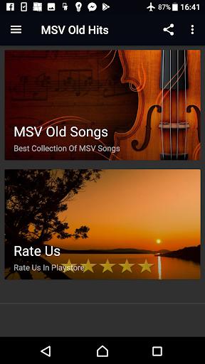 Download MSV Old Songs Tamil ( MSV பழைய பாடல்கள்
