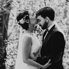 Wedding photographer Ató Aracama (atoaracama). Photo of 13.09.2017