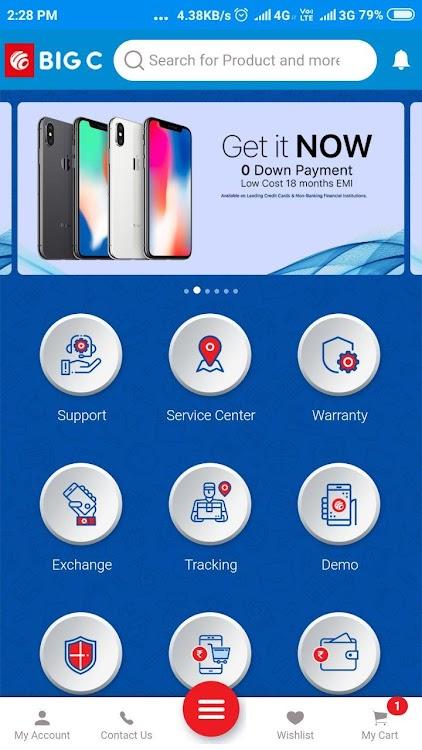 Εφαρμογές γνωριμιών για το iPhone 3G