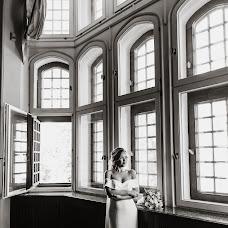 Свадебный фотограф Мария Козлова (mvkoz). Фотография от 13.09.2019