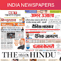 All in One Newspapers: Latest Indian Breaking News icon