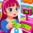 Supermarket Game logo